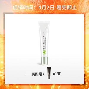 恬曼雅®诺丽亮采焕颜眼霜15G