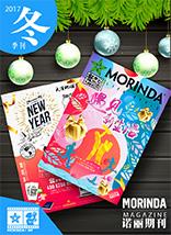 Noni Magazine