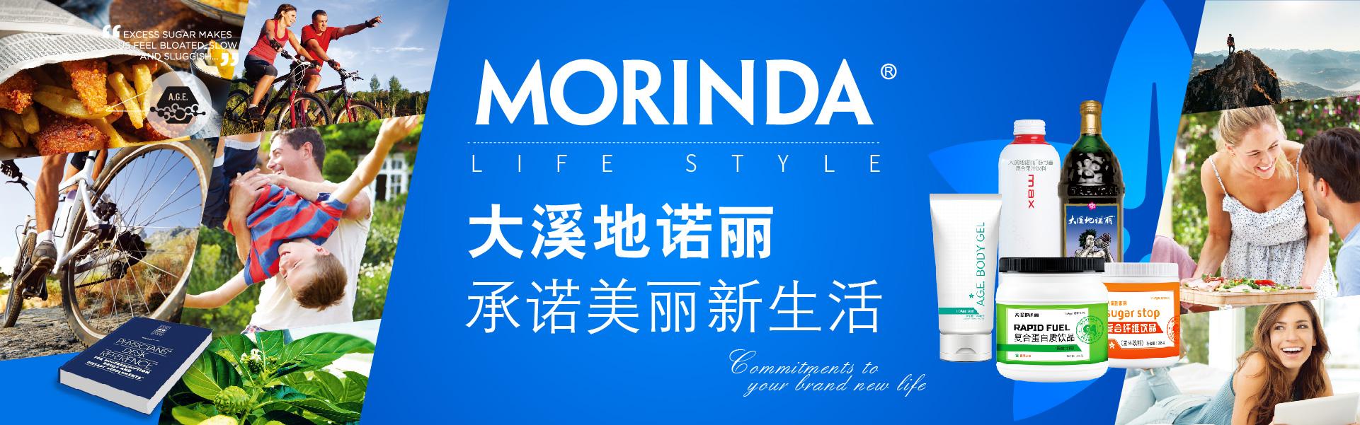 Image of Morinda warehouse