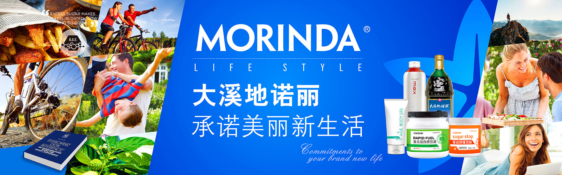 Image of Morinda warehouse