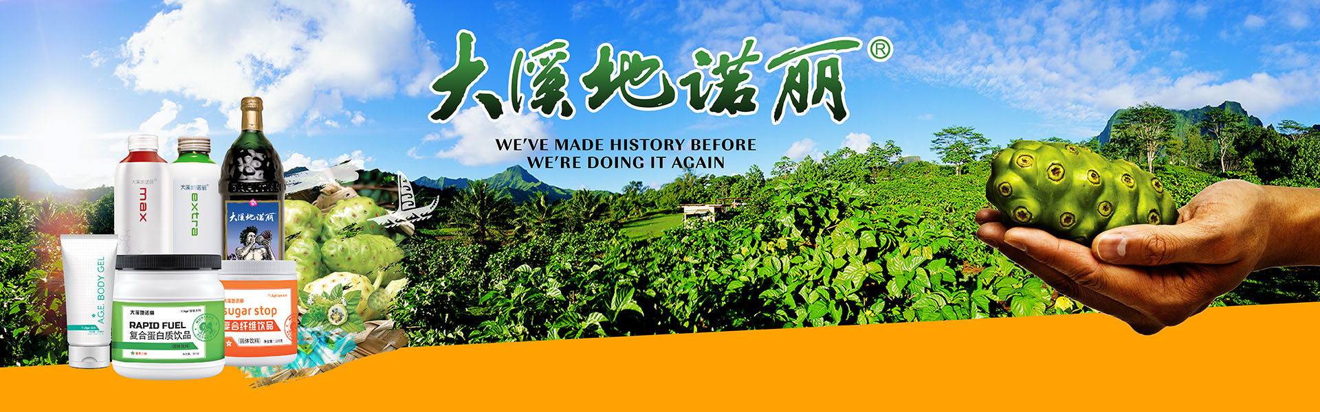 Morinda our history image